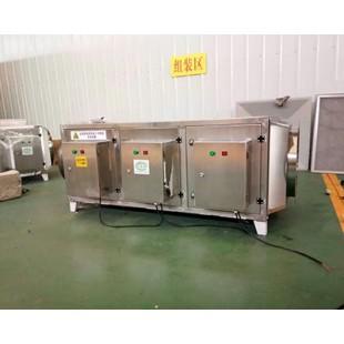 北京奥捷威环保设备厂厂价直营光氧除尘器品牌保证