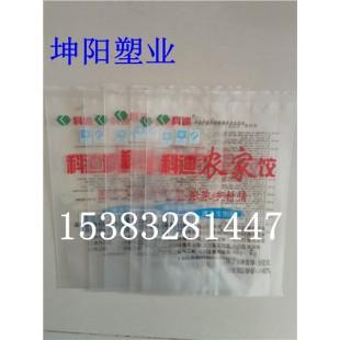 500克速冻水饺真空包装袋饺子粉包子粉PE包装袋定制