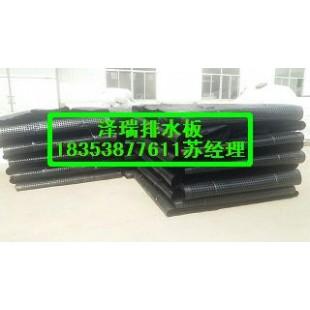 萍乡凹凸型车库排水板(质量保证)鹰潭车库顶板滤水板