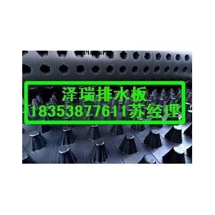 【高抗压地下车库排水板】潍坊【园林绿化疏水板】