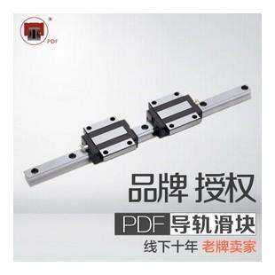 台湾PDF直线导轨滑块 DFS-15A