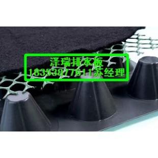 湖北建筑专用排水板&鄂州绿化聚乙烯排水板