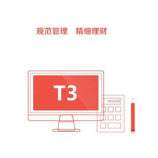 沧州用友订购用友ERP管理软件