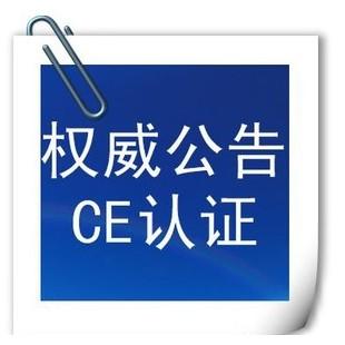 蓝牙耳机FCC认证TELEC认证|2.4G遥控器TELEC认证