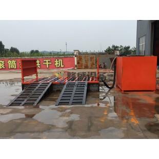 隆盛建筑工地洗车机环保节能产量大