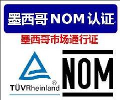 激光笔FDA认证FDA年报CE认证FCC认证ROHS认证