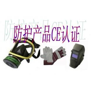 激光脱毛器FDA认证激光打印机FDA认证CE认证FCC认证