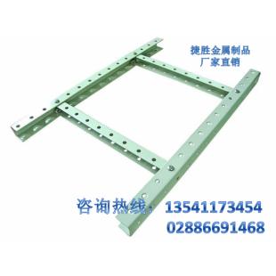 成都捷胜高品质 热镀锌梯式电缆桥架 CE认证