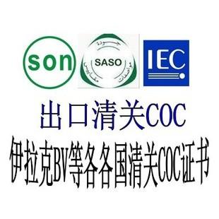 LED筒灯RCM认证SAA认证,澳洲RCM认证SAA认证