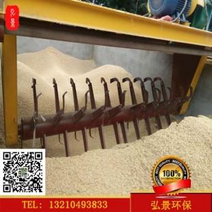 条垛式翻堆机-鸡粪有机肥翻堆发酵工艺