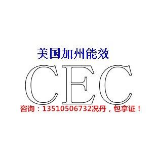 蓝牙耳机FCC认证TELEC认证 2.4G遥控器TELEC认证