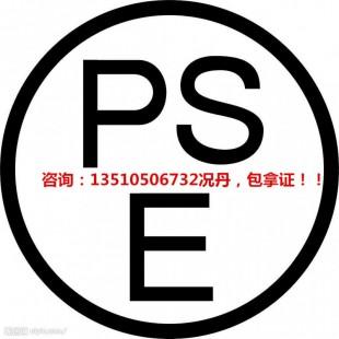 光模块FDA认证CE认证, 光纤收发器FDA认证
