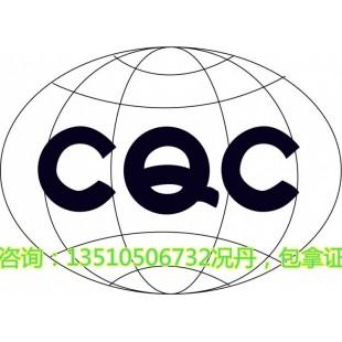 光纤收发器FDA认证CE认证UL认证质检报告