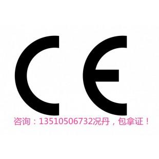 蓝牙耳机质检报告RED认证FCC认证TELEC认证