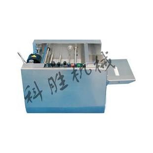 内蒙古包头市科胜MY-300塑料薄膜印字机