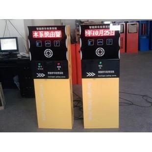 供应停车场管理系统