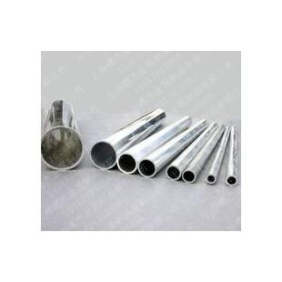 7075-T651铝合金规格型号,7075-h112板/棒/管材