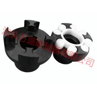 梅花弹性联轴器适用场合 上海市专业订购梅花联轴器的厂家