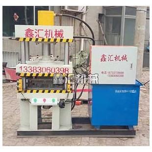山西铝扣板设备生产企业/鑫汇冷弯厂价现货承接定制