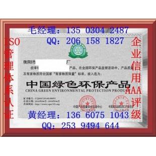 中国著名品牌证书怎样申办