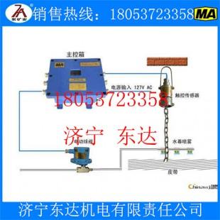 矿用皮带机转载点喷雾|ZP127触控自动洒水降尘装置
