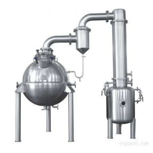 亿德利供应制药QN300/500/1000球形真空减压浓缩器