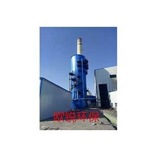 内蒙古欧锐环保锅炉脱硝除尘设备厂家直销服务三包