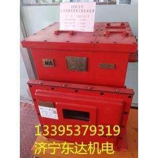 UPS电源 DXBL1536矿用隔爆型锂离子蓄电池电源厂家