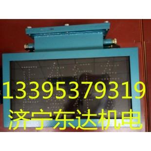 矿用KXB127型隔爆兼本安型语言声光报警器生产厂家