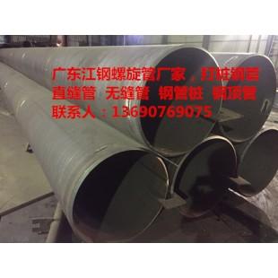 广州钢护筒广东钢护筒厂家中山钢护筒