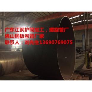 珠海螺旋钢管厂--首选江钢钢铁_珠海螺旋钢管厂