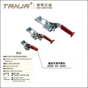 天甲供应特种工程车用搭扣 橡胶搭扣 重型搭扣 工程车厢扣