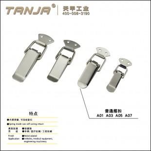 普通搭扣 鸭嘴箱包扣 三轮车专用锁扣 品质保证