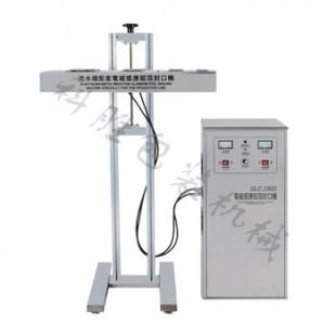 唐山科胜流水线配套电磁感应铝箔封口机|蓖麻油封口机