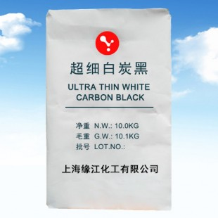 超细白炭黑纳米二氧化硅玻璃钢合成革 皮革触变补强剂