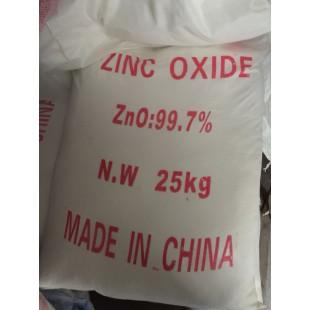 氧化锌含量99.7 橡胶发泡 NBR泡棉 丁晴橡胶专用氧化锌