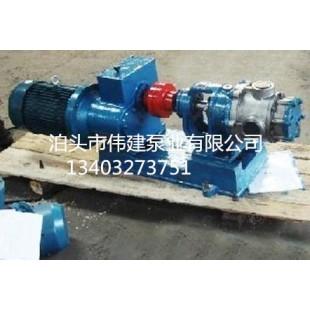 NYP内环式高粘度泵,树脂泵