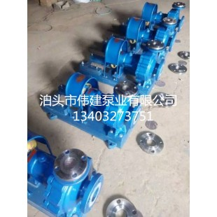 RY系列高温导热油泵,导热油循环泵
