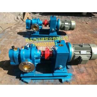 LC型罗茨油泵,保温罗茨泵