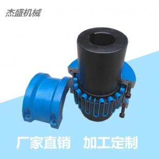 杰盛机械厂家直销JS蛇形弹簧联轴器 加工定制