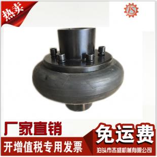 杰盛机械厂家直销UL轮胎联轴器 加工定制