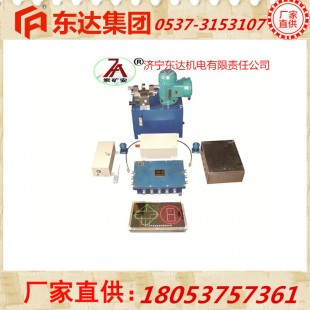 ZKC127矿用司控道岔带PLC技术好设备先进质量可靠全国大卖