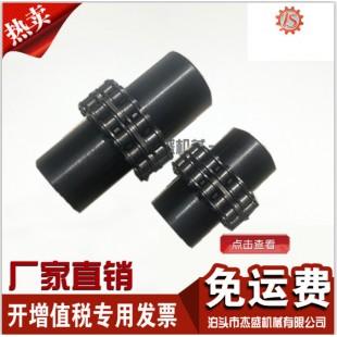 杰盛机械厂家直销ML梅花弹性联轴器 加工定制