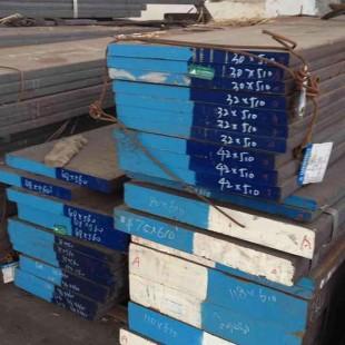 美国芬可乐P20HH/P20H预硬塑胶模具钢材价格