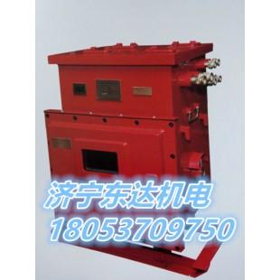 DXBL1536/127J矿用隔爆型锂离子蓄电池电源 磷酸铁锂电池