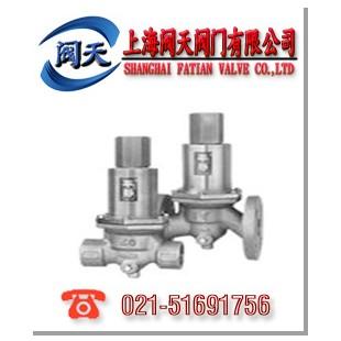 减压阀-RD-32 水用空气用减压阀 进口青铜减压阀VENN阀天