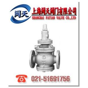 RP1H蒸气用减压阀_蒸气用减压阀供货价_蒸气用减压阀厂家
