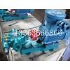 订制加工圆弧齿轮泵品质保障