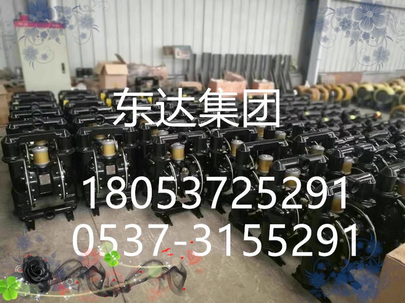 QYF14-20清淤泵QYF25-15矿用气动清淤排污泵