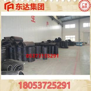 锰钢甲片甲带给料机2200/7.5B东旷安品牌